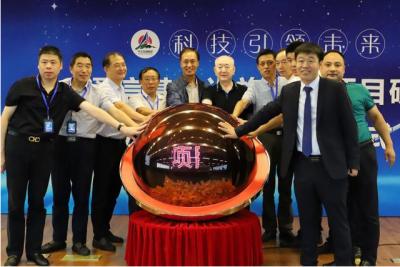 中北信通发起的5G通信基础设施建设项目启动,加快发力布局全国市场