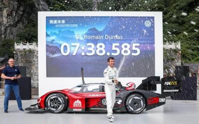 大众ID电动赛车挑战天门山创记录 大众推进在华电动化进程