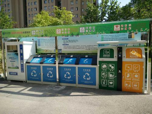国管局发布关于进一步推动公共机构生活垃圾分类工作的通知