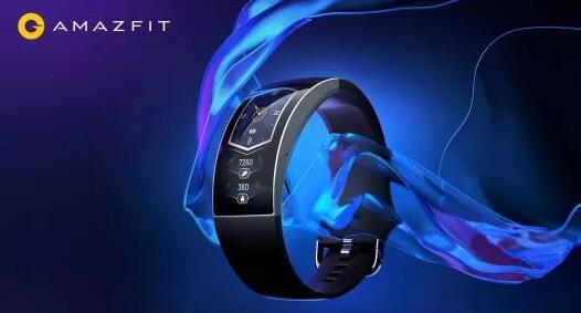 华米科技智能手表亮相 搭载视网膜级高清分辨率柔性曲面屏