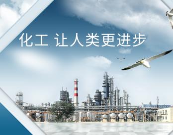 沈阳化工子公司拟斥资1亿元设立蓝星东大