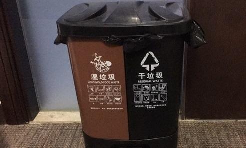 """福州\温州\芜湖\杭州\西安\无锡等六地相继开启垃圾分类""""强制时代"""""""
