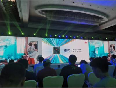 华为正式发布全球首款旗舰5G SoC芯片麒麟990,最高AI算力