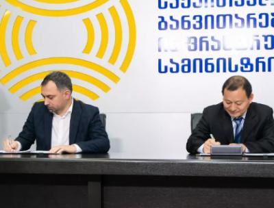 中铁隧道局签约格鲁吉亚南北公路项目 海外市场获新开拓