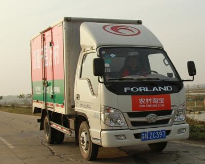 两部门印发《网络平台道路货物运输经营管理暂行办法》20年元旦起实施