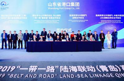 淡水河谷与烟台港战略合作 将为亚洲市场提供最高品质铁矿石