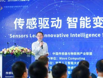 中国MEMS及先进传感器产业发展蓝皮书发布,引领智能变革