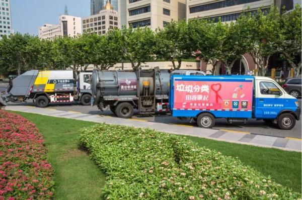 上海垃圾分类成绩单:湿垃圾分出量提高 可回收物增长五倍