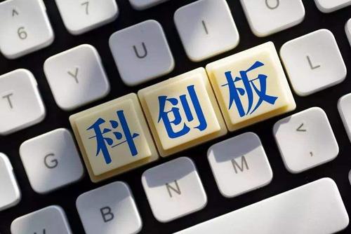 科创板审议山东奥福环保首发申请 专注蜂窝陶瓷技术