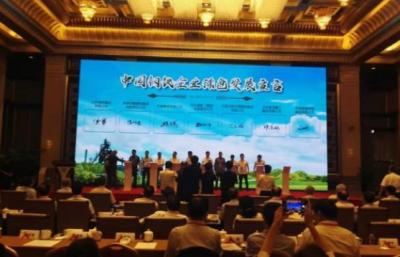 《中国钢铁企业绿色发展宣言》签署成功 必须走绿色发展之路