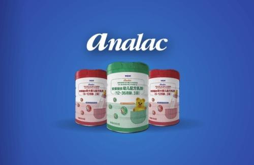 洋奶粉又出了事!西班牙安莱俪依近4吨奶粉超保质期