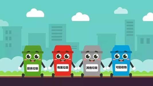 多个城市垃圾分类悄然提速 垃圾分类立法面临焦点