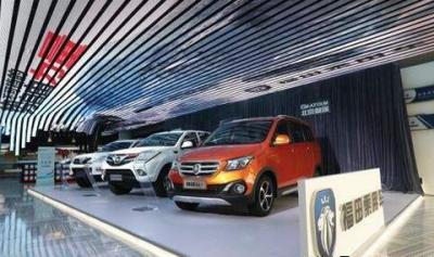 8月份广义乘用车零售销量同比减少9.9%