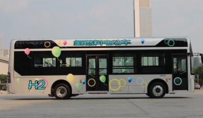 广州发布氢能十条 以补贴奖励方式促进氢能产业发展