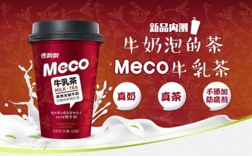 香飘飘募资8.7亿扩产 液体奶茶项目还有多长路要走?