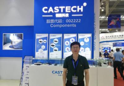 福晶科技陈秋华:布局激光产业,应对产业洗牌