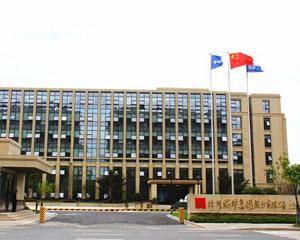 杭锅股份拟斥资1.5亿至2亿元回购 副总王晓英减持套现约80万元