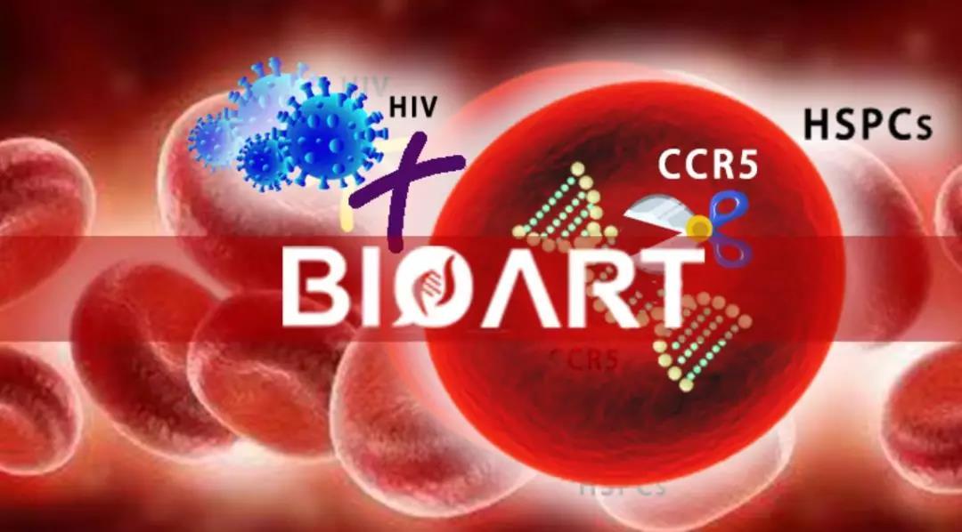我国报道首例CRISPR编辑干细胞治疗HIV和白血病患者