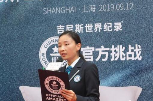 最長距離無人機運輸世界紀錄在上海誕生 全程16.597公里