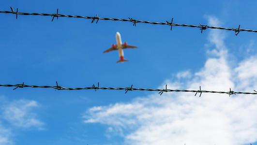 禁飞令:9.15-10.1期间北京7区为净空限制区 无人机等禁飞