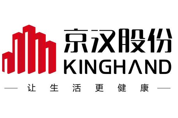 京汉股份产学研再升级,聚焦新材料产业