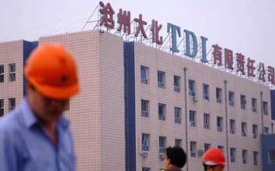 大化集团50.98%股权转让终止 沧州大化控制权未能变更