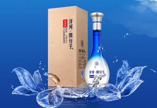 2019 全球10大烈酒品牌 五粮液等中国白酒占据半壁江山