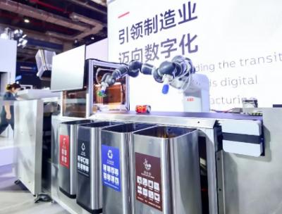ABB人工智能垃圾分拣 数字化解决方案挑战垃圾回收