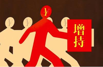 """凯恩股份控股股东终止增持计划:一股未买 自称""""没钱了"""""""