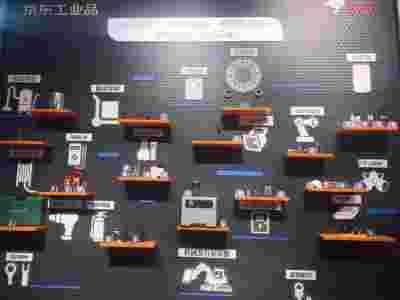 京东工业品展示智能制造未来图景 探索工业制造业场景的应用落地