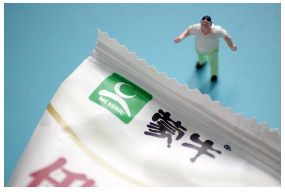 蒙牛78亿收购网红奶粉贝拉米,却股价大跌 到底值不值?