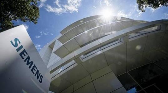 西门子歌美飒将收购Senvion大部分业务 问鼎全球第一风电龙头