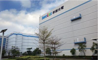 群创光电宣布采用面板级扇出型封装整合技术3年内跨入中高端半导体封装产业