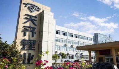 天齐锂业与LG化学签订长期供货协议 但巨债缠身无法解渴
