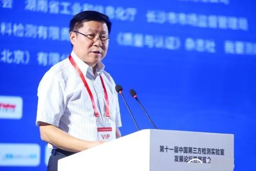 中国检验检测机构近4万家 专家建言第三方检测如何做大做强