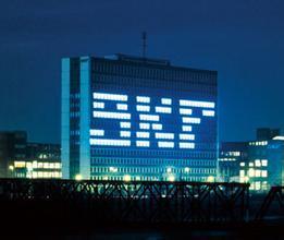 SKF Motion Technologies将公布全新的公司名字以及品牌视觉形象