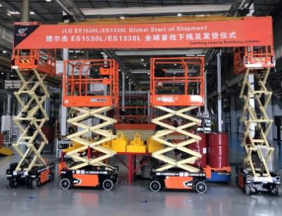 捷尔杰新轻型电动剪式高空作业平台正式下线发货