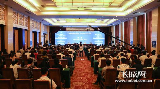 全国创新创业成果交易中心项目交流研讨会在青岛城阳举行