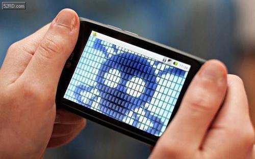 工信部通报:美团、斗鱼等违规 244款不良手机应用被下架
