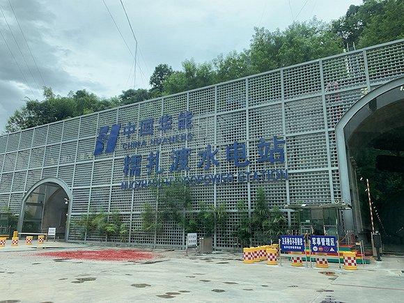 華能集團最大電站:糯扎渡水電站將實現無人值班