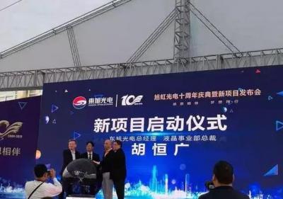 东旭光电发布耐摔玻璃新产品 匹配5G手机新需求