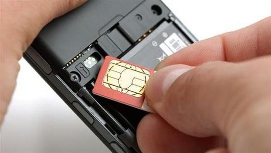 SIM卡漏洞或致10亿人手机遭监听!能遥控手机并获取数据