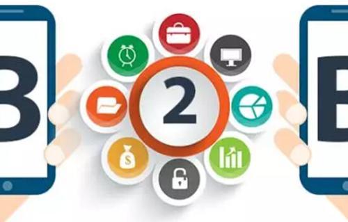 政策催生萬億級B2B大辦公市場 齊心集團專注一站式企業辦公服務平臺