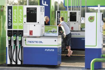 """全球最大可再生柴油制造商来到上海 收""""地沟油""""炼航空燃油"""