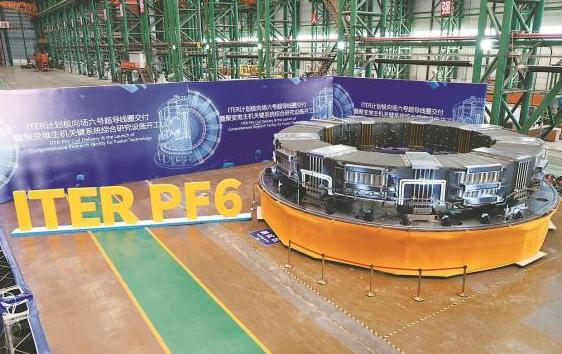 我国成功研制ITER首个大型超导磁体线圈 打破技术壁垒