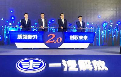 一汽解放新J6牵引车2.0全系产品投放上市 定位中高端物流市场