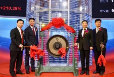 天奈科技科创板挂牌上市  郑涛:碳纳米管将加速替代锂电池传统导电剂