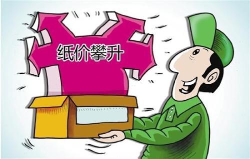 九十月又新增10张文化纸涨价函 最高涨300元/吨