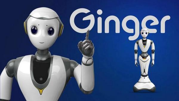 云端智能机器人:投资机会在哪里?