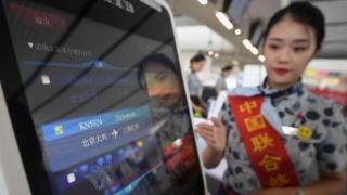 云从科技人脸识别让大兴机场实现无纸化出行 年均刷脸超1亿次